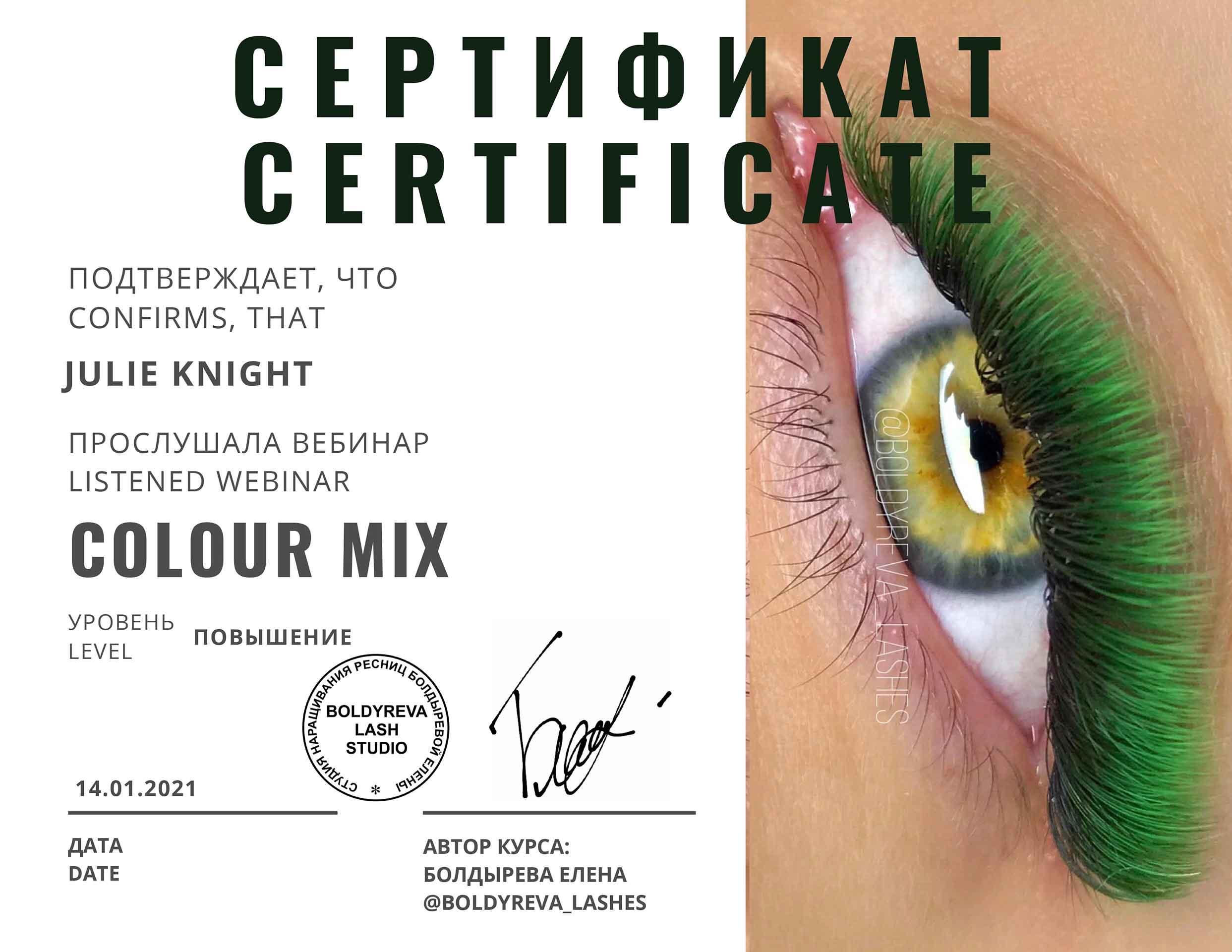 Julie-Knight-Colour-mix-Certificate