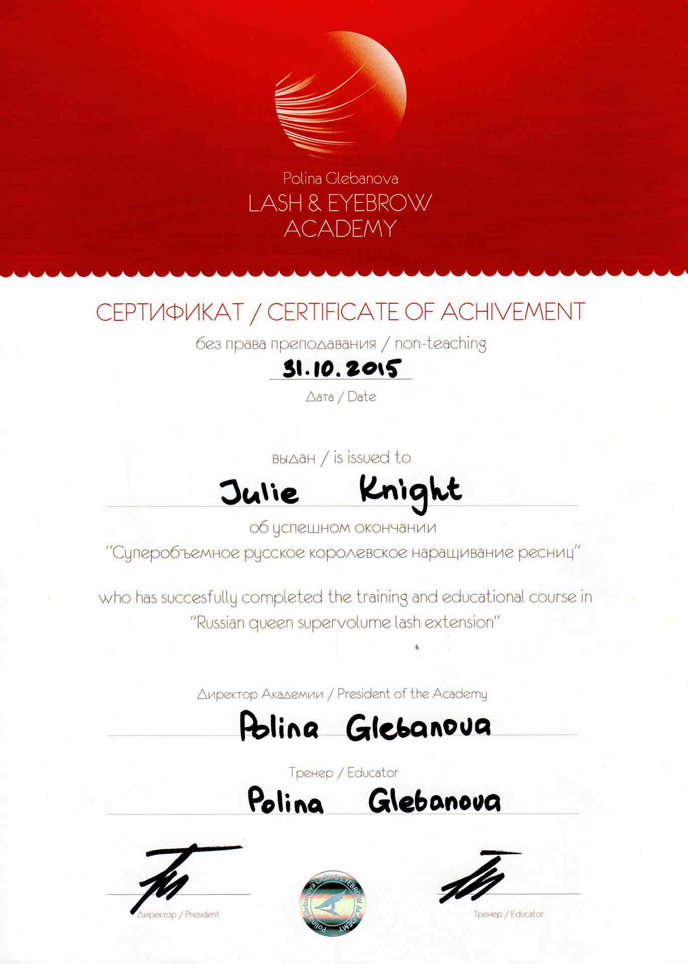 Julie-Knight-Russian-Queen-Mega-Volume-Certificate